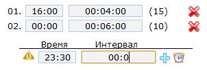 Webisida.com - установка интервалов