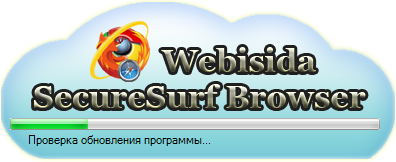 Webisida Browser. Заставка.