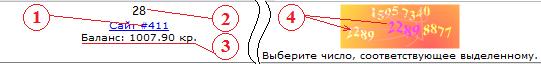 Контрольный фрейм веб-серфинга